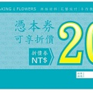 Ticket Image