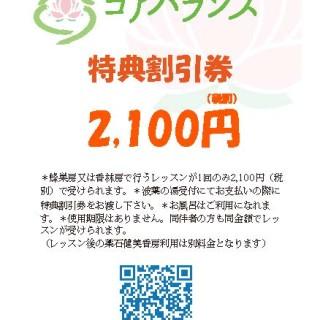 Ticket Image