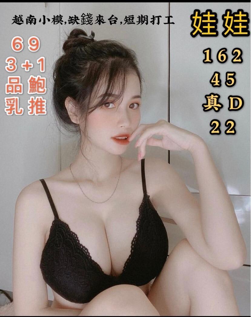 台南定點  永康 中西區
