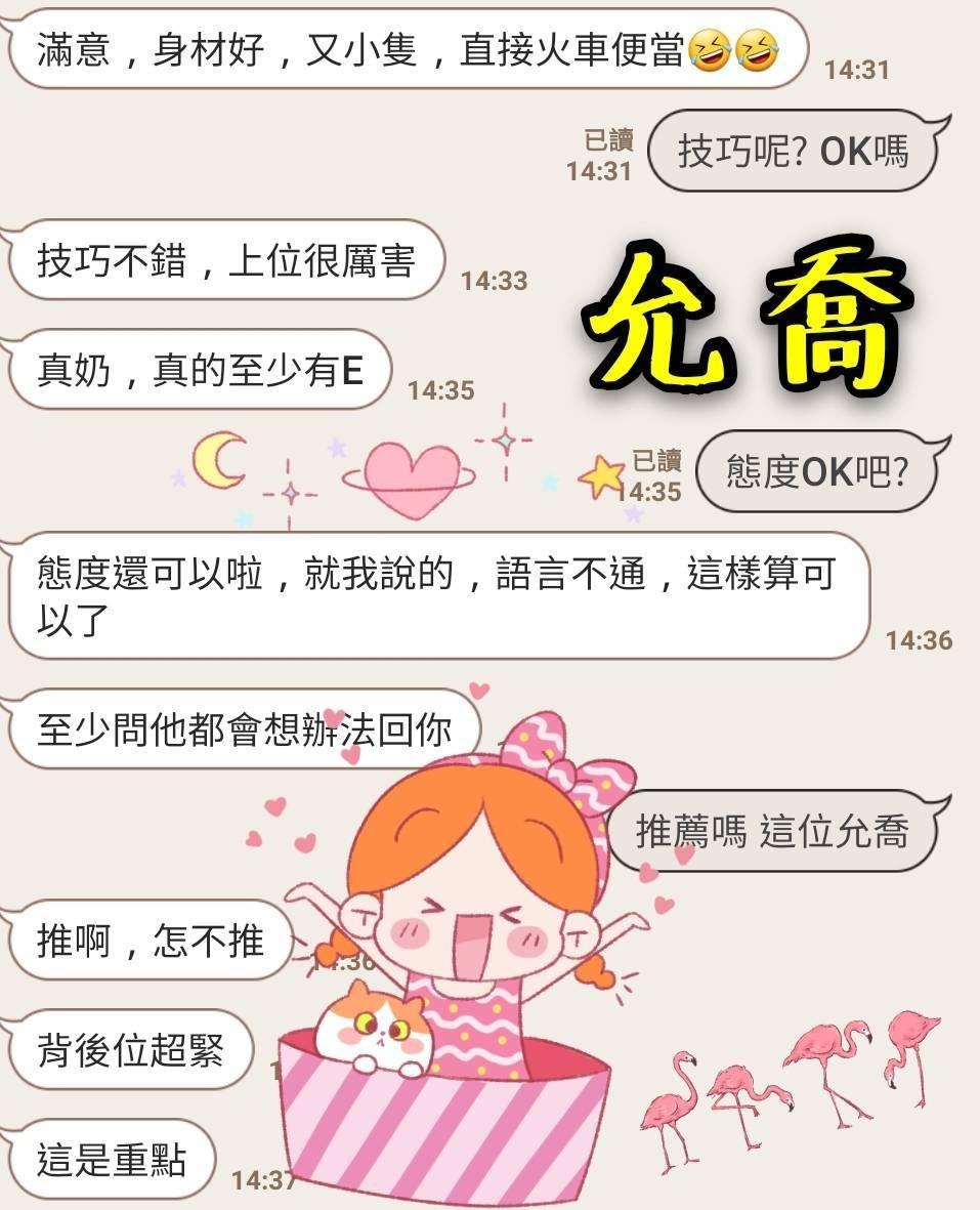 高雄三民 屏東市區 麟洛