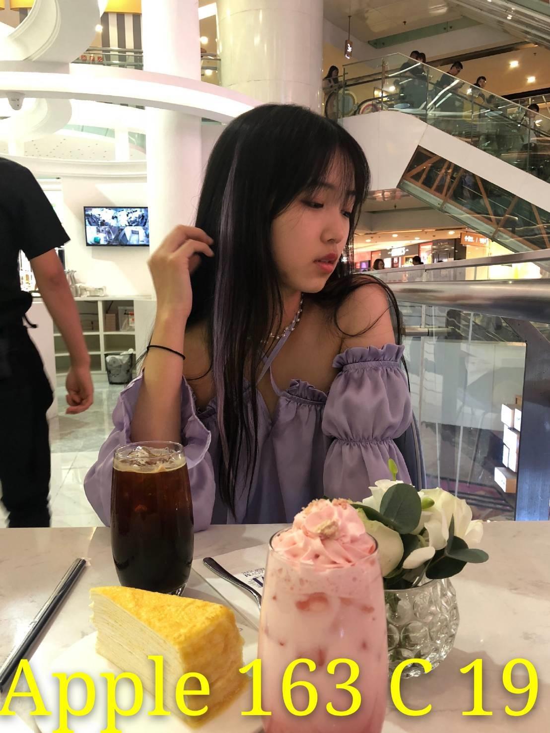 台北外送陸妹