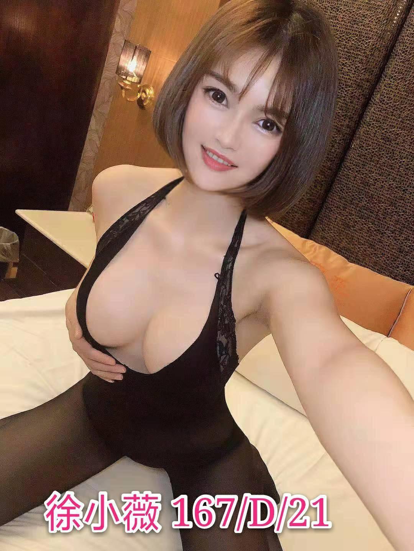 台北外送  陸妹