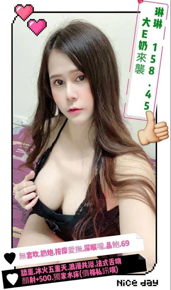 虎尾 斗六區 西螺 麥寮
