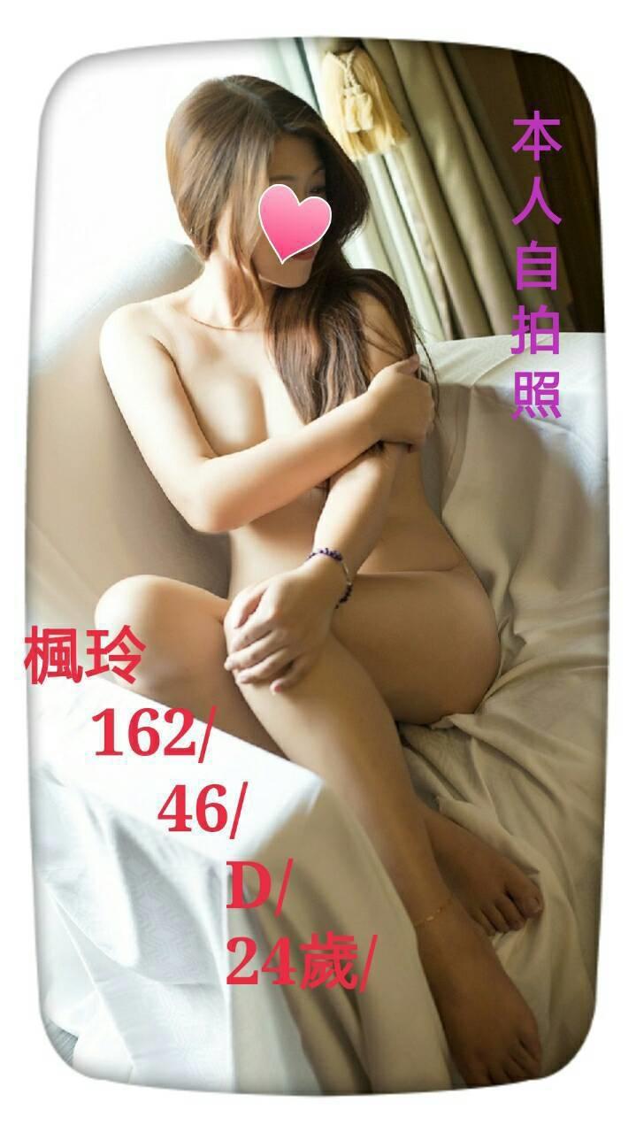 台南外約:學生兼職,外型甜美,膚白