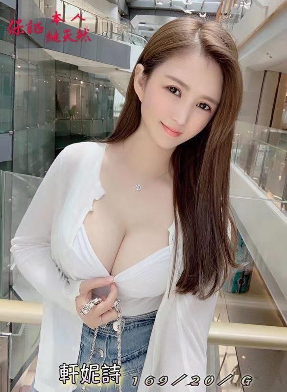 台北外約:活潑年輕